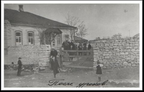 Здание школы с николаевка в 40 50 г г xx в